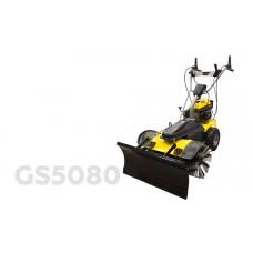 Машина подметально-уборочная CHAMPION GS5080  (отвал не входит в комплект)